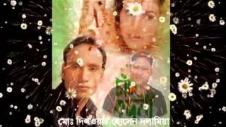 সাজাদ নুরে গান হাপ লোড মোঃমজনু মিয়া