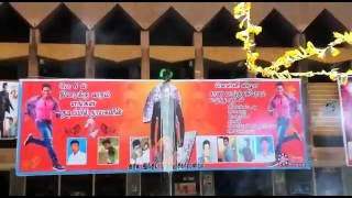 Suriya fans celebration on 24 Movie
