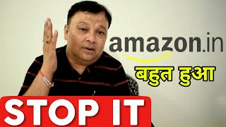 Amazon India: Online shopping frauds & issues | My recent experience | Bharatwalaa | Hindi |