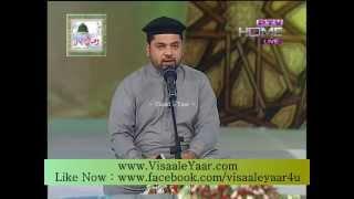 URDU MANQABAT( Kabhi Hussain Pe Qurban)SARWAR NAQSHBANDI AT PTV.BY Visaal