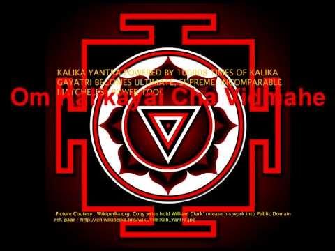 Xxx Mp4 Kali Or Kalika Devi Mantra Most Powerful Mantra For The Most Powerful Goddess 3gp Sex