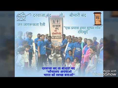 Xxx Mp4 Darwaja Band To Bimari Band Raily In Donde Khurd Dharsiwa C G 3gp Sex