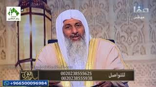 فتاوى قناة صفا (115) للشيخ مصطفى العدوي 23-10-2017