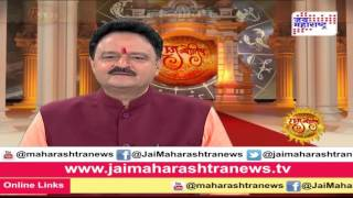 Rajjyotish : Watch your Daily Horoscope(Rashi) Dated 15 Dec 2015, Seg 1
