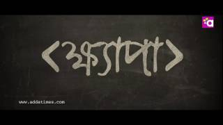 Teaser - Khyapa