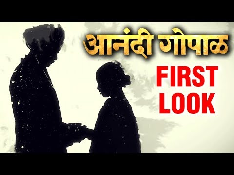Xxx Mp4 Anandi Gopal First Look Out New Marathi Movie 2018 Sameer Widhwans Zee Studios 3gp Sex