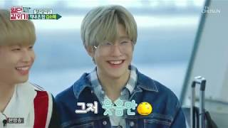 190519 Go Together Travel Alone EP1 Sohye, Han Seungyeon, Jin Jin Astro, MJ Astro