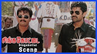 Singakottai Tamil Movie | Scene | Title Credit & Arjun Introduction Fight Scene