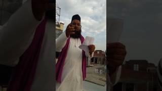 Feroj akhtar barkati ..new naat 05/05/2017