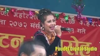 मंजु पौडेलले तताइन गुल्मेली दर्शक लाइ  manju poudel wami baja festival