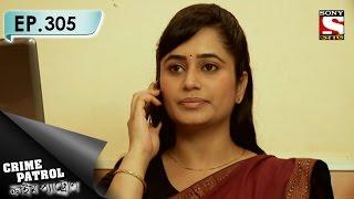 Crime Patrol - ক্রাইম প্যাট্রোল (Bengali) - Ep 305 - The Con Team