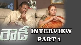 Mohan Babu Rowdy Movie Exclusive Interview - Part 1