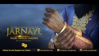 Jarnayl - Hari Singh Nalwa [3D]- Official Teaser HD