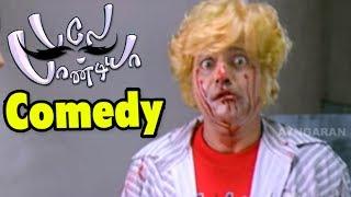 Vivek Hilarious comedy scenes | Bale Pandiya comedy scenes | Tamil Comedy | Vishnu Vishal | Vivek