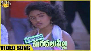 Mahajananiki Maradalu Pilla Movie Mahajananiki Maradalu Title Video Song || Rajendra Prasad, Nirosha
