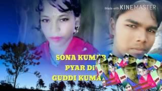 Bhojpuri album video Bewafa