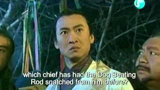 LOCH03 - Huang Rong vs Yang Kang
