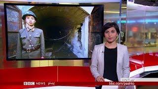BBC Pashto TV, Naray Da Wakht: 25 May 2018