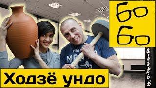 Физическая подготовка бойца в годзю-рю с Богданом Курилко — набивка и силовые упражнения