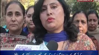 DogriNews || GulistanNews || JammuNews in dogri || JammuAndKashmir