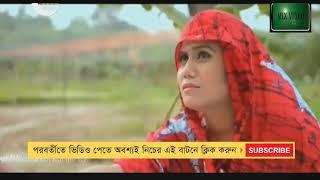 Bangla Natok (হাত বদল) Mosharraf Karim &  Nadia  HD