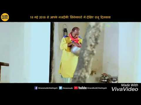 Xxx Mp4 Chhattisgarhi Movie Maya 2 Full Funny Video Scene 3gp Sex