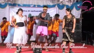 Tamil Record Dance 2016 / Latest tamilnadu village aadal padal dance / Indian Record Dance 2016  489