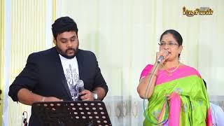 Maanguyile Poonguyile | Super Singers Musical Show | Malathy Lakshman & Narayanan Ravishankar