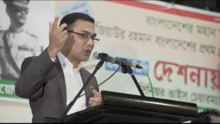 Tarique Rahman live at March 27, 2017 in London