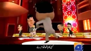 Geo Cartoon Imran Khan VS Nawaz Sharif !