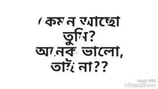 আজো মিস্ করি তোমায়/sad story/love story/Bangla love story/