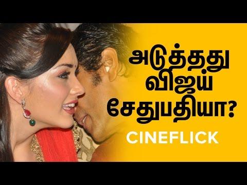 Xxx Mp4 Vijay Sethupathi With Vellakari Amy Jackson Hot News Cinema Cine Flick 3gp Sex