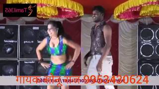 Very Hot Stage Show In Tamil Bhojpuri Song