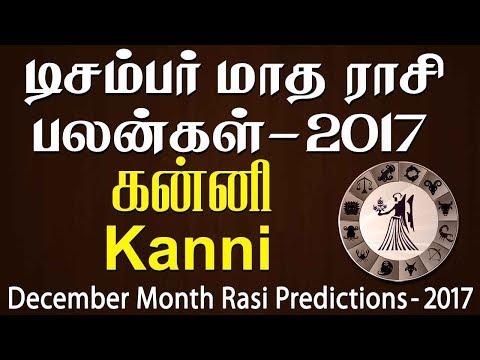 Xxx Mp4 Kanni Rasi Virgo December Month Predictions 2017 – Rasi Palangal 3gp Sex