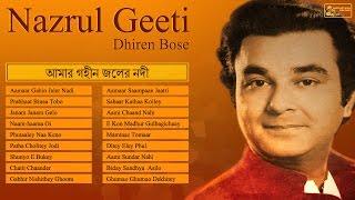 Best of Nazrul Geeti | Dhiren Bose | Nazrul Geeti Bengali Songs
