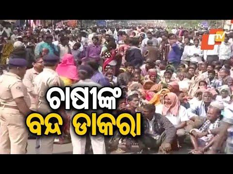 Xxx Mp4 Farmers Observe 12 Hr Statewide Shutdown In Odisha 3gp Sex