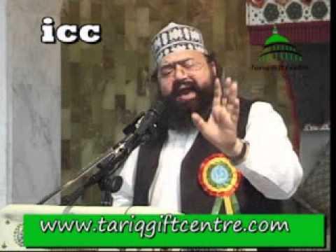 Munazare Islam Pir Syed Irfan Shah Mashadi Sunni Conference Bhm 2008