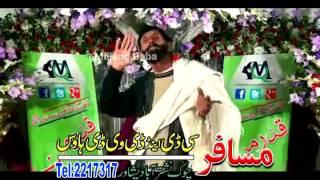 Almas Khan Khalil New Song 2016  Wakht Swazawola Panra