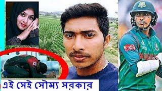 পুরো টুর্নামেন্টে বাংলাদেশকে ডুবালেন সৌম্য সরকার | Soumya Sarkar Tri Nation Nidahas Trophy 2018 BD