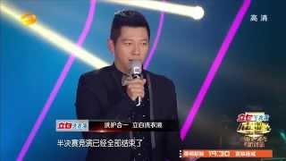 我是歌手-第二季-第12期-Part3【湖南卫视官方版1080P】20140328