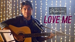 Love Me ( Reprise ) | Kelor Kirti Movie 2016 | Vicky A Khan | Latest Bengali Song