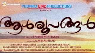 Nandu and Maya Viswanath to star in Aalroopangal