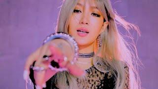孟佳 Meng Jia - 她是誰(Who's That Girl)Official Music Video