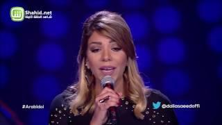 Arab Idol – العروض المباشرة – داليا سعيد – حب ايه