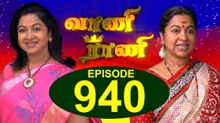 Vaani Rani - Episode 940 02/05/2016