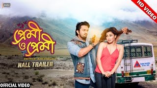 Download Premi O Premi Official Hall Trailer | Arifin Shuvoo | Nusraat Faria | Bengali Movie 2017 3Gp Mp4