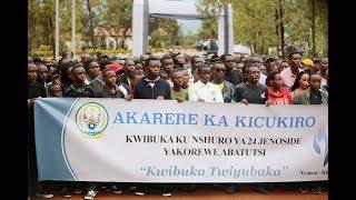 Nyanza ya Kicukiro: Ikimenyetso cy'ubugwari bw'Ingabo za LONI (MINUAR