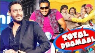 Total Dhamaal Trailer||Official Trailer 2018||Latest movie||Dhamaal full movie||triple Dhamaal||