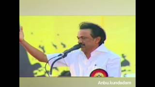 Dmk youthwing songs