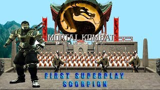 Mortal Kombat Deception - Scorpion【TAS】